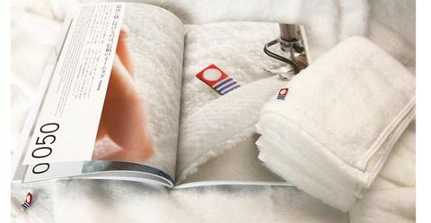 Amane Towels Nature, Tradition, Craftsmanship