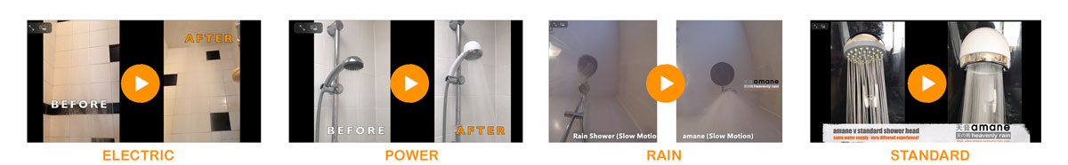 Amane Shower Videos Before and After Amane Heavenly Rain