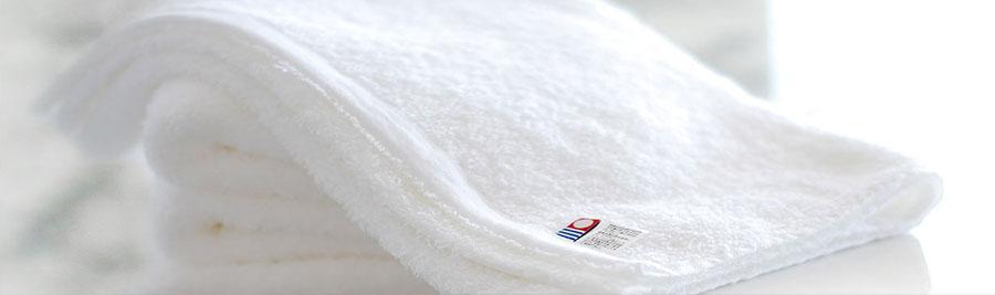 Imabari Cotton Towels Amane Heavenly Rain